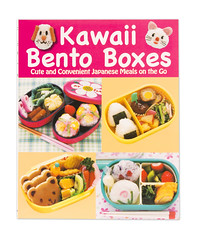 IMG_3408 (mauitimeweekly) Tags: approved holidaygiftguide2016 holiday giftguide 2016