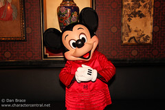 HKDL Disney Dreamers Everywhere Closing Ceremony