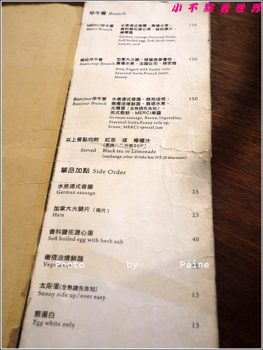 台北板橋Merci Cafe (4).JPG