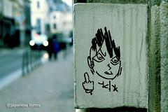 sign language (japanese forms) Tags: street streetart wall graffiti dof streetphotography graff agfa signlanguage mauer muur bokek straatfotografie agfafilm strasenfotografie ©japaneseforms2013