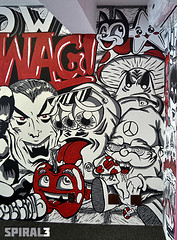 Smile Flame murals (Marcos D. Torres) Tags: street red donal urban bw white fish man black eye art ice apple branco wall illustration ink wow painting mushrooms skull graffiti duck ic eyes paint hand arte sweet fucking dwarf awesome cream illustrations tasty indoor cigar mario it donald preto dracula vermelho delicious burn pacman surprise homer batman illustrator rua burguer pow marcos swag simpson let ilustrao hunt pac motherfucker torres ilustrador cigarrete heisenberg spiral3