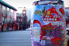 IMG_4691 (Nickphotosalon) Tags: street new canon lens happy photography chinatown random no year chinese shooting boundary 1740 f4l