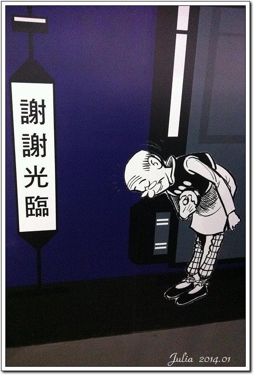 松山文創 (42)