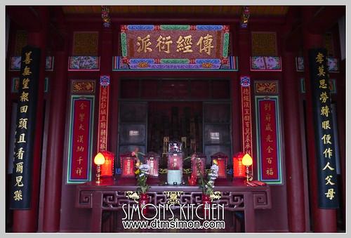 劉家古厝04-2.jpg