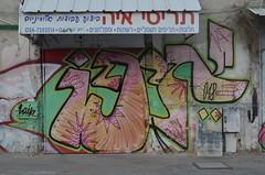 Haifa Streets (42) (Chasing Ghosts LDN / MELB) Tags: streetart photography israel screen warehouse printing ghosttown ghosts haifa shiz chasing keos chased gingie chasingghosts brokenfingaz chasinghosts haifagraff haifagraffiti thewarehousehaifa