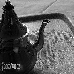Teapot and Palm (Sue_Hutton) Tags: asilah maroc morocco november2016 autumn northernmorocco