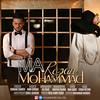 محمد رضوان - ما (Behmusic) Tags: downloadnewmusicmohammadrezvan ma mamohammadrezvanmp3 mohammadrezvan دانلودآهنگجدیدمحمدرضوان دانلودآهنگماازمحمدرضوان ما محمدرضوان