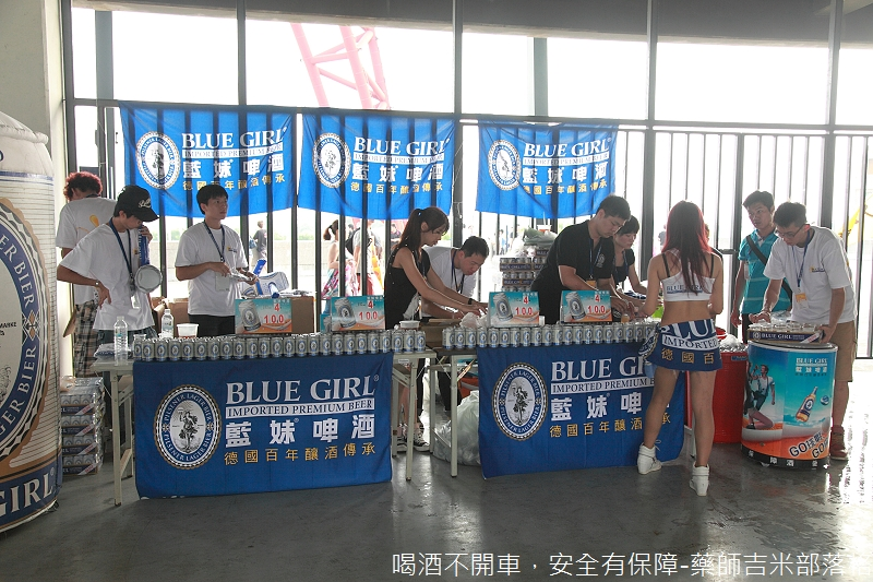 Blue_Girl_Beer_084