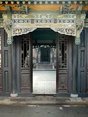 Doorway within a Doorway