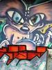 Jugendraum / 2 (micky the pixel) Tags: streetart graffiti schweiz switzerland tag zürich altstetten jugendraum bachwiesen
