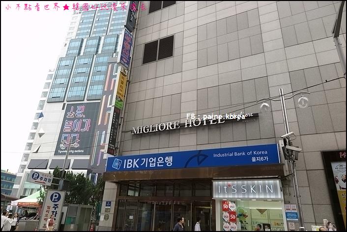東大門美利來飯店 (6).JPG