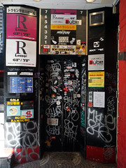 Graffiti in Tokyo 2016 (kami68k -all over-) Tags: tokyo tokio 2016 graffiti illegal bombing tag tags tagging handstyle handstyles sow relax kid david wing zero gld zombra mkue 246 ogk