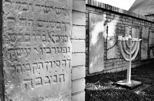 Jewish Memory Wall in Osieczna