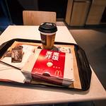 McDonalds at Baiyun Shan in Guangzhou thumbnail