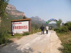 VillageSignMelissaDonaghue (daisyvisionxxx) Tags: china road mountain mountains sign arch 2006 archway hebei cangyanshan