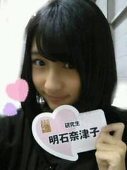  #NMB48 : 明石奈津子(`・ο・´ρ) …