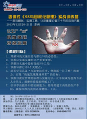 (xmxth001) Tags: reunion classmate