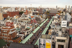 Senso-ji Temple Asakusa (8) (evan.chakroff) Tags: japan tokyo asakusa taito sensji sensjitemple evanchakroff chakroff ksa2013 ksajapan ksajapan2013