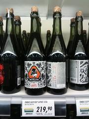 Bowler brilliant ale (m_y_eda) Tags:  bottle flasche  botella bottiglia butelka garrafa bouteille yotaphone ale beer