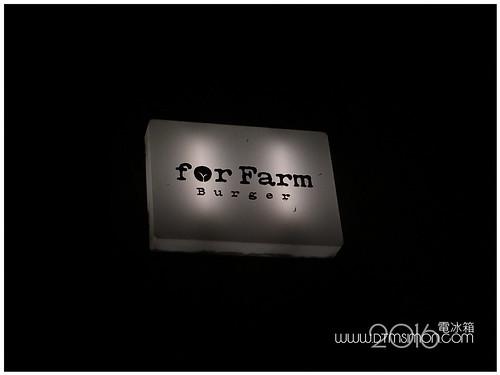田樂小公園店01-1.jpg
