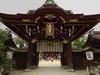 Kyoto: Kitano-tenmangu Shrine (SandraOp27no2) Tags: kitanotenmangushrine