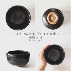 chawan Temmoku (Tetere Barcelona) Tags: 抹茶碗 茶碗 天目碗 tetereria teterebarcelona tetere tianmu temmoku teverde bol teabowl matcha maccha chawan
