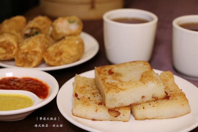 華漾大飯店港式飲茶049