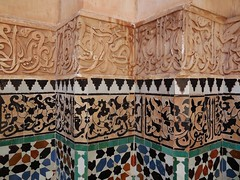 Moroccan zigzag (SM Tham) Tags: africa morocco marrakech medersabenyoussef school architecture building courtyard pier wall detail calligraphy plaster carving zellige mosaics patterns colours