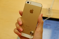 DSCF9713 (Johnson Photography ) Tags: apple ginza id touch    5c iphone 5s unbox