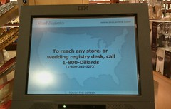 Day 41 (STC) Dillard's Registries kiosk (l_dawg2000) Tags: retail mall mississippi ms 2000s southaven lifestylecenter dillards outdoormall southaventownecenter openairemall