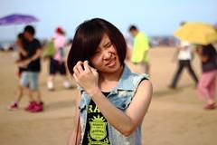 85% ( ) Tags: sea summer people man beach lady sailboat ball sand women child play being taiwan wave human level taipei traveler 2014  fulong