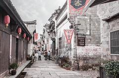 二十八都.江山.衢州 (cs1867) Tags: greatphotographers infinitexposure platinumheartaward ngc autofocus abigfave