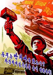 AFFICHE PROPAGANDE COREE DU NORD 2016 - propaganda north korea - Северная Корея пропаганда 2016 (nokoredstar) Tags: poster affiche coréedunord publicitécoréedunord pyongyang northkorea