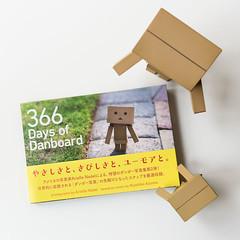 The Book is Here! (Arielle.Nadel) Tags: danbo danboard 366daysofdanbo 366daysofdanboard photobook revoltech ariellenadel yotsuba