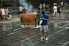 _MG_3571.jpg (mikeandkimk) Tags: china travel beijing northeastchina