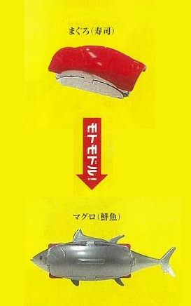 Bandai 逆再生壽司 轉蛋