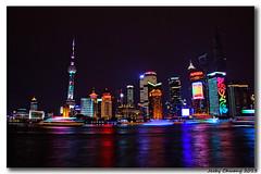 上海外灘 (Jecky~~) Tags: china shanghai 上海 中國 金茂 外灘 黃浦江 浦東 東方明珠 遊艇 花旗