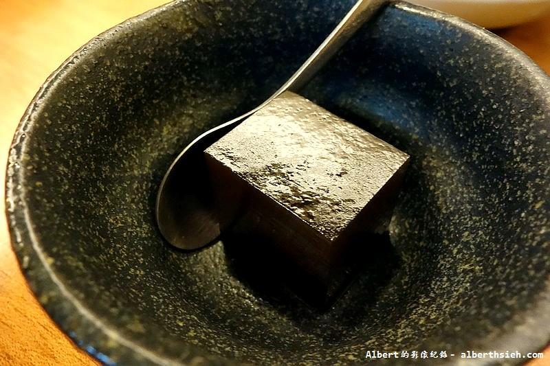 台北中山.小六食堂:黑糖寒天