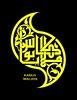 Kabus_Malaysia (REKA KUFI) Tags: calligraphy jawi malaya khat kabus fatimid kufi fatimi
