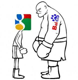 """""""话不投机""""的百度与谷歌"""