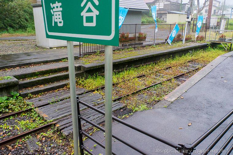 20131020日本行第四天-77-2