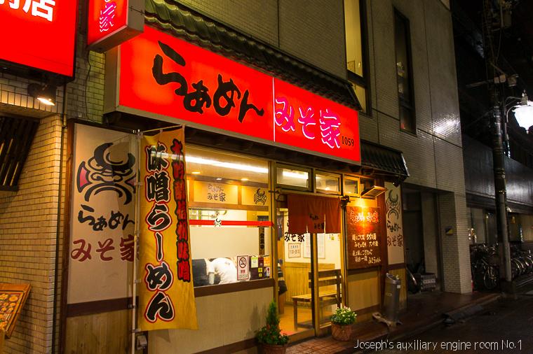 20131020日本行第四天-102