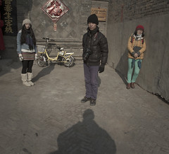 trio (chinese johnny) Tags: china pingyao canon7d flickrunitedaward