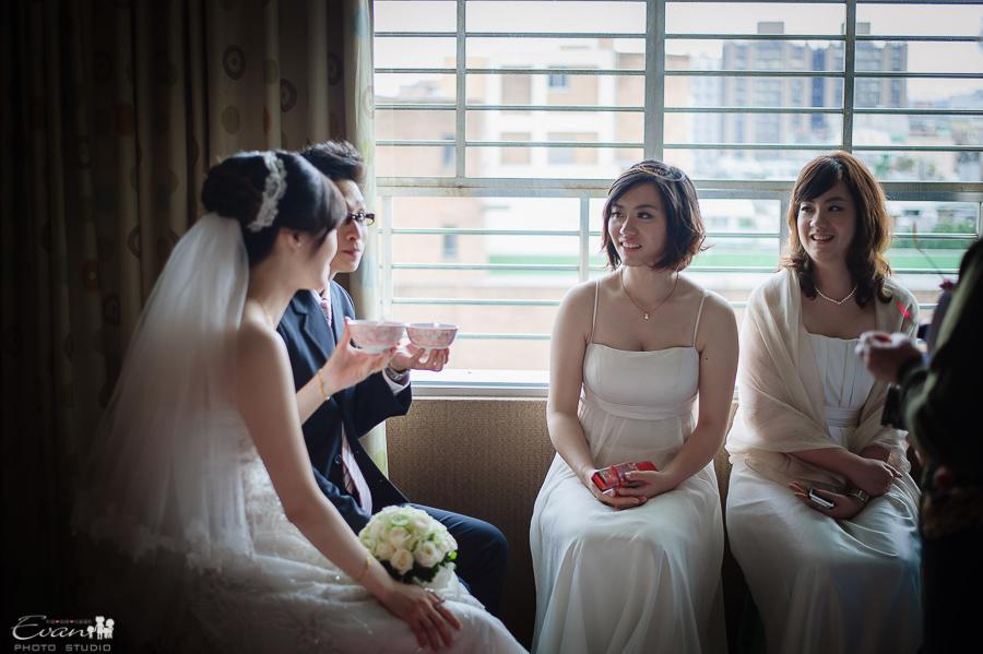 宇能&郁茹 婚禮紀錄_204