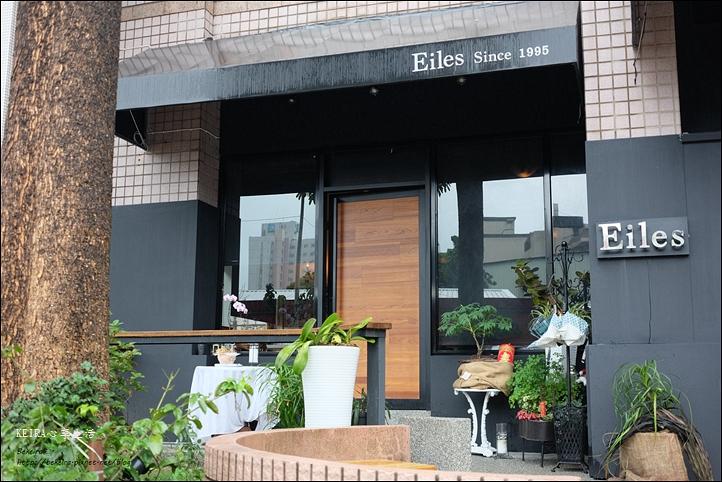 艾莉斯藝術精緻餐坊