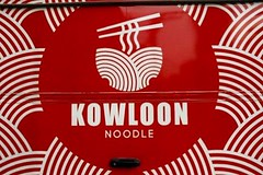 Kowloon Noodle (Bangkok) (jcbkk1956) Tags: noodles kowloon chinese food asian sign nikon d70s nikkor1870mmf3545 1870mmf3545 bangkok thailand red chopsticks bowl van delivery worldtrekker