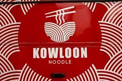 Kowloon Noodle (Bangkok) (jcbkk1956) Tags: noodles kowloon chinese food asian sign nikon d70s nikkor1870mmf3545 1870mmf3545 bangkok thailand red chopsticks bowl van delivery worldtrekker