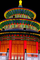_MG_2370 (lemonredox) Tags: halloween 2016 luminate gilroy gardens lumination gilroygardens luminationgilroygardens lights asian chinese bejeweled qilin welcome gate gateway of good fortune nineheaven pagoda guardian lions cranes with moon ming vases palace lantern vase imperial peacocks carp jumping over the dragon ceremonial drums peach trees pathway to prosperity flower forest knots terracotta warriors temple heaven panda sanctuary fairies tang dynasty marketplace lampposts great wall china arches apsaras dream red chamber faces playful porcelain zodiac