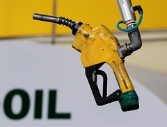 Oil costs fall on larger OPEC output, rise in U.S. crude shares (majjed2008) Tags: crude fall higher opec output prices rise stocks us