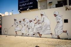 (Dubai Jeffrey) Tags: 2december dubai children emirati play street traditional urbanart wall